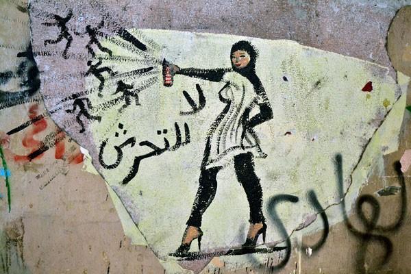 Feminismo Egito